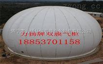 双膜气柜储气原理基本组成