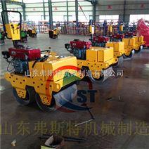 郑州专业生产手扶双钢轮压路机