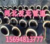 地热井热水循环聚氨酯保温管道价格