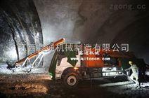 隧道湿喷机械手CSP-30来自江西鑫通