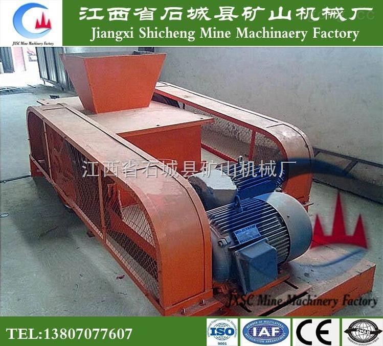 新型对辊式破碎机煤炭对辊式破碎机耐磨对辊式破碎机