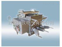 宝鸡高压真空断路器(ZW20A-12)