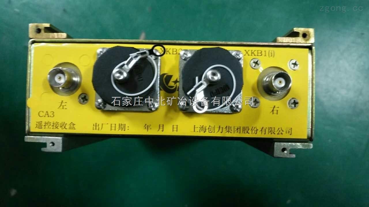 江苏中机MG2×200/870-WD系列采煤机配件