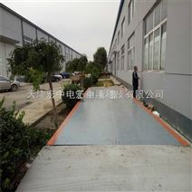 三門峽3x10m數字式汽車衡120噸地磅報價