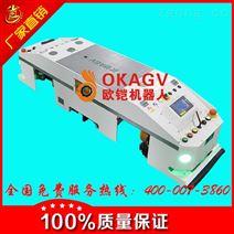 无轨惯性导引AGV安阳AGV公司