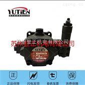 台湾YUTIEN油田双联叶片泵PV2R12-14-41-L-R质优