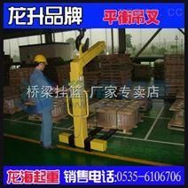 5吨平衡吊叉价格,平衡吊叉天津,与起重行车搭配使用