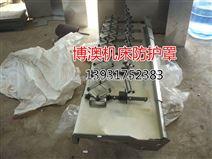 东台精机MDV-551-5AXII机床护板