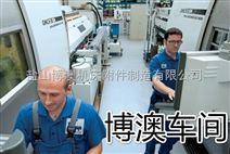日本大隈2SP-10HG机床排屑机