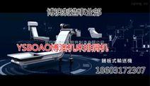 东台精机THL-620M机床排屑机