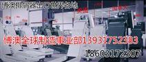 韩国威亚HS5000M-1P机床排屑机