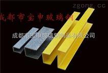 防腐蚀玻璃钢拉挤槽钢型材30*40*2.5
