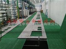 厂家直销玻璃钢格栅40*40排水沟格栅板