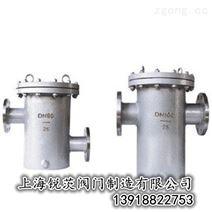 SRB篮式过滤器,上海沪工阀门制造有限公司过滤器