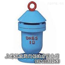KP快速排(吸)气阀,上海沪工阀门厂排气阀