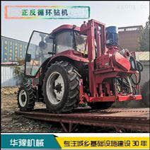 華豫拖拉機改裝正反循環鉆機 6寸車載打井機