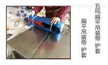 滌綸與聚酯纖維吊裝帶支持定做_冀力