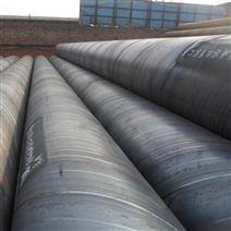 張家界螺旋管廠家 排水用鋼管