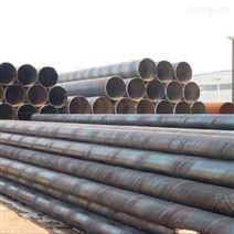 鷹潭螺旋管工廠 水利工程用螺旋鋼管