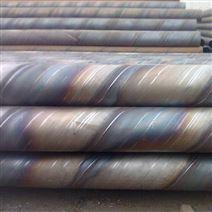 江西宜春螺旋管工廠 打樁用鋼管