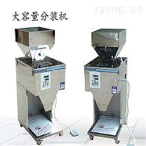 蘇州雜糧分裝機
