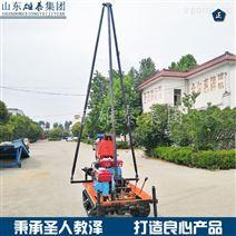 BZ-50SL型地質勘探鉆機 便捷式取芯鉆機