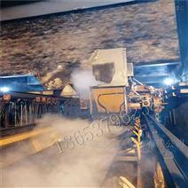 廠家直銷 微米級干霧抑塵系統