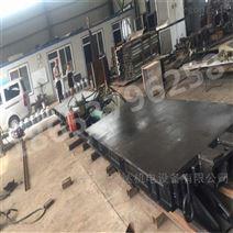 廠家直銷 液壓自移式平板車