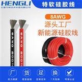 ZC-JGVFP硅橡胶电缆-25度敷设镀锡铜丝