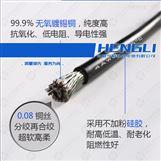 0.6kV阻燃C类护套软芯ZC-JGPVFR硅橡胶电缆
