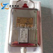 本安型GWD100型礦用溫度傳感器