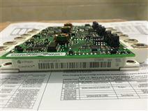 英飛凌模塊FS300R12KE3/AGDR-71C驅動板