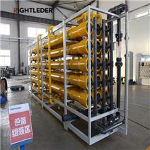 原料藥廢水回用處理 刻蝕廢液處理設備