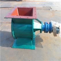 河南DN300葉輪給料機 YJD-HX型旋轉卸料器