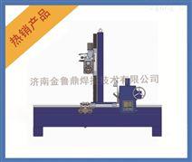 山東管管自動焊接設備廠家直銷
