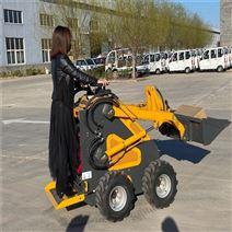 360度旋轉滑移裝載機迷你小鏟車