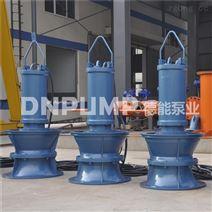泵站改造用铸铁大流量潜水轴流泵