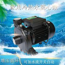 冷熱水循環泵SUV750屋頂水塔增壓泵