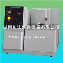JF12981-6制動液抗氧化性測定器GB/T12981