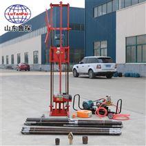 鲁探供应工程取样钻机QZ-2DS