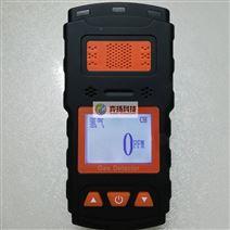 污水廠泵房硫化氫氣體檢測儀