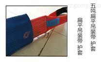 吊裝帶織帶與拉緊器織帶支持定做—冀力索具