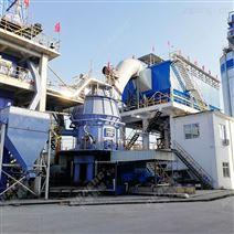 新鄉長城鋼渣立磨生產線廠家