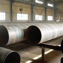衡陽排水大口徑螺旋鋼管生產廠家