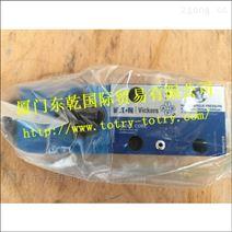 威格士DG4V-3-OB-M-U-H7-60電磁閥