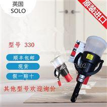 英国SOLO温感探测工具套装原装正品 现货