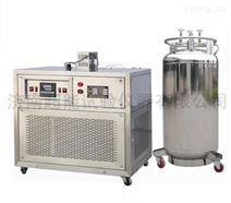 -196度沖擊試驗低溫槽|液氮|超能低溫儀