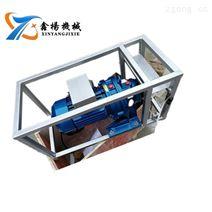 礦用輸送設備BPJ-3皮帶剝皮機電動工具