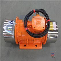 振動篩長形激振電動機 石油鉆井用防爆電機