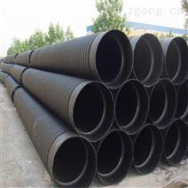 信陽市HDPE雙壁波紋管生產廠家